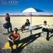 Larsen-Feiten Band - FULL MOON