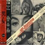 Original Sound Track – Un Homme Et Une Femme (男と女) 1966