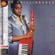 Greg Phillinganes - Pulse 1984 [Japan Edition] (2008) Fusion 注目!